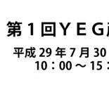 yegsangyousai-i