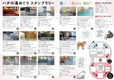 2019.11.27 受信_いしころ_台紙(2)